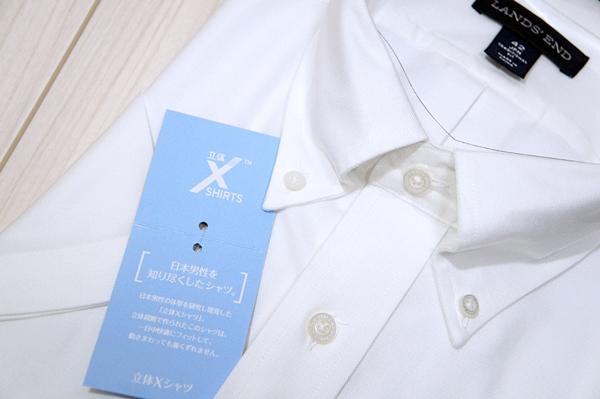 ランズエンド 綿 白 ビジネスシャツ メンズ・ノーアイロン・スーピマ・オックスフォード/無地/ボタンダウン/ベーシックフィット/半袖