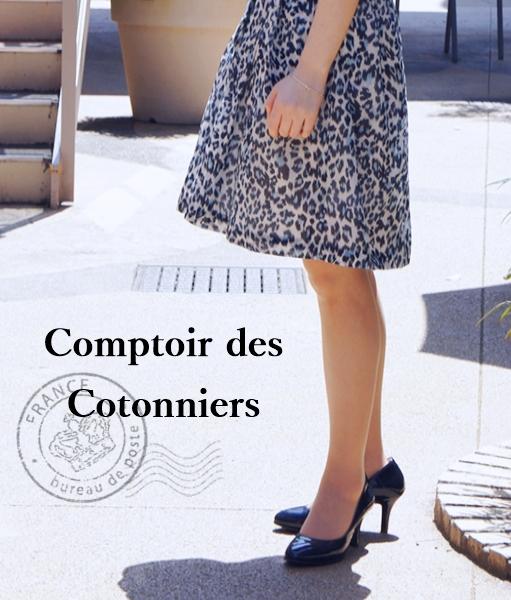 コントワーデコトニエ Comptoir des Cotonniers ワイルドパンサープリントワンピース