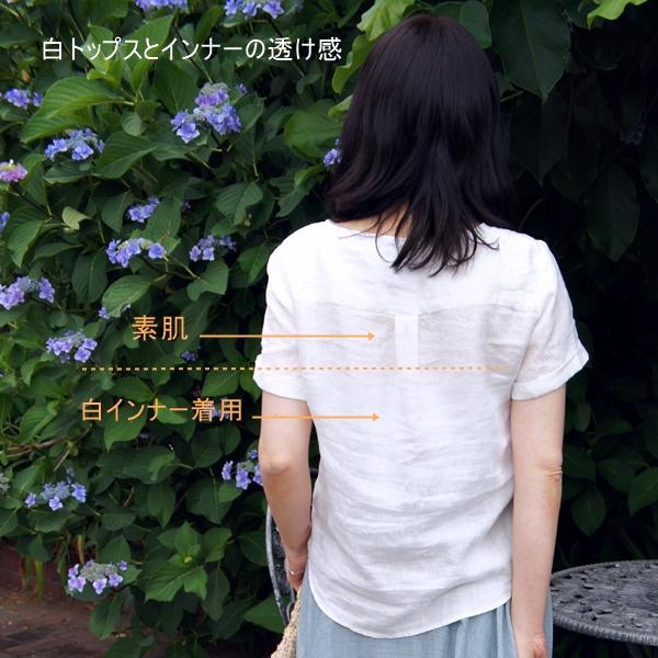ランズエンド レディス・ウォッシャブル・リネン・プルオーバー/無地/半袖
