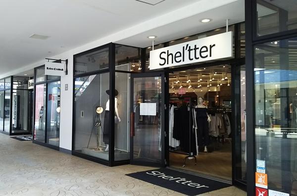 SHEL'TTER シェルター アウトレット店舗