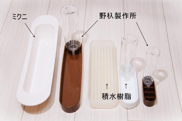 エコ加湿器 紙の加湿器 自然気化式加湿器 トレイ 互換性 ミクニ