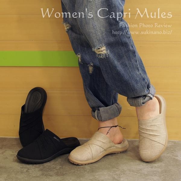 クロックス Women's Capri Mules カプリ ミュール ウィメン