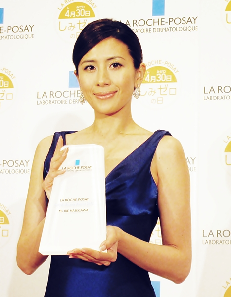 laroche-posay Suhada Beauty Award 2012