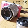 eye sony nexc3