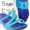 eye crocs carliana sandal