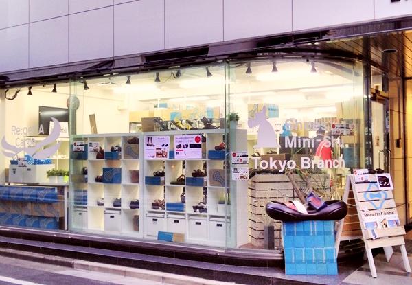 リゲッタ シューズミニッシュ 東京営業所 ギャラリー展示