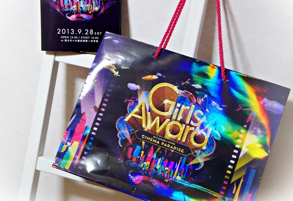 GirlsAward 2013 AUTUMN / WINTER