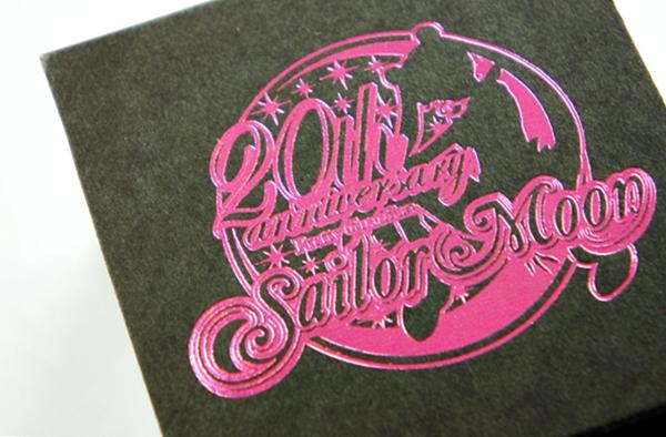 美少女戦士セーラームーン20周年