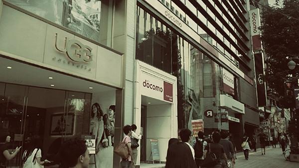 UGG AUSTRALIA渋谷の直営店