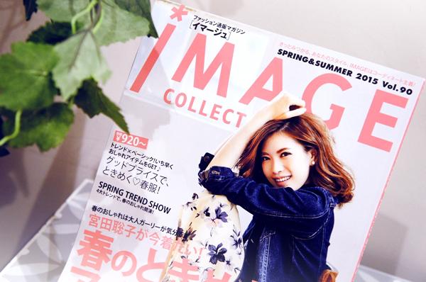 イマージュ 通販 春夏号 カタログ コーデ 2015