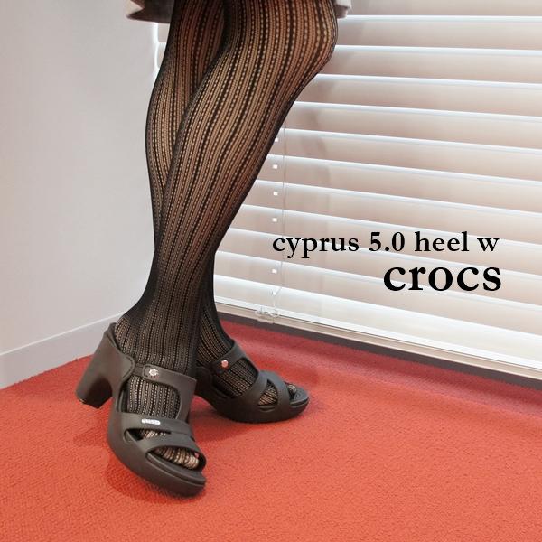 クロックスcyprus 5.0 heel w サイプラス 5.0 ヒール ウィメン