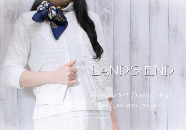 ランズエンド レディス・スーピマ・ファインゲージ・ドレスカーディガン/テクスチャー・ストライプ/七分袖