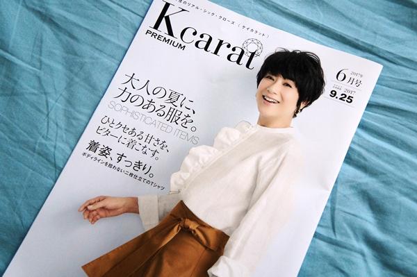 ベルメゾン ケイカラット 黒田知永子ブランド kcarat 大丸