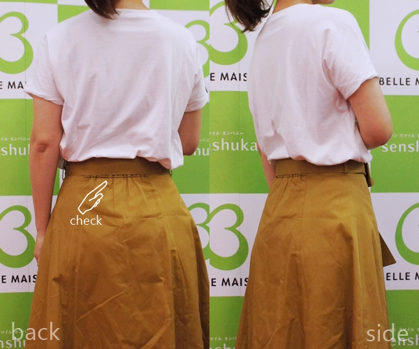 ベルメゾン ケイカラット 黒田知永子kcarat ベルト付きミディアムフレアスカート