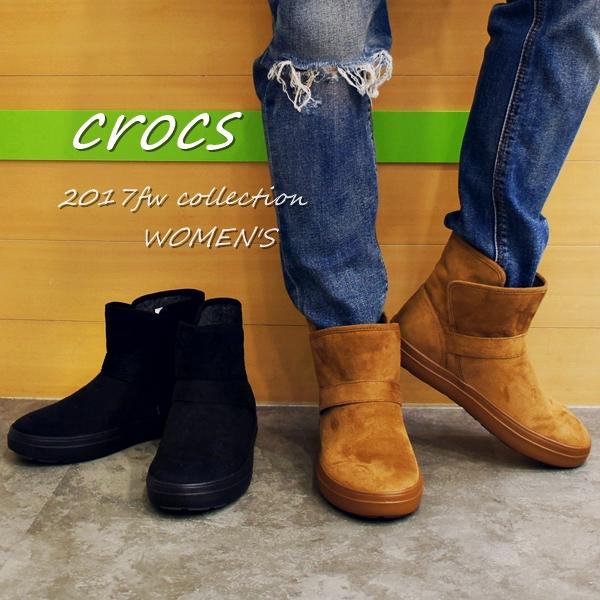 クロックス2017秋冬コレクション ウィメンズcrocs展示会 ブーツ