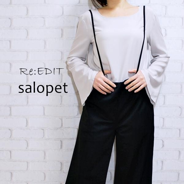 リエディ Re:EDIT ポンチ生地サイドサロペットパンツ ハイウエスト 裾スリット