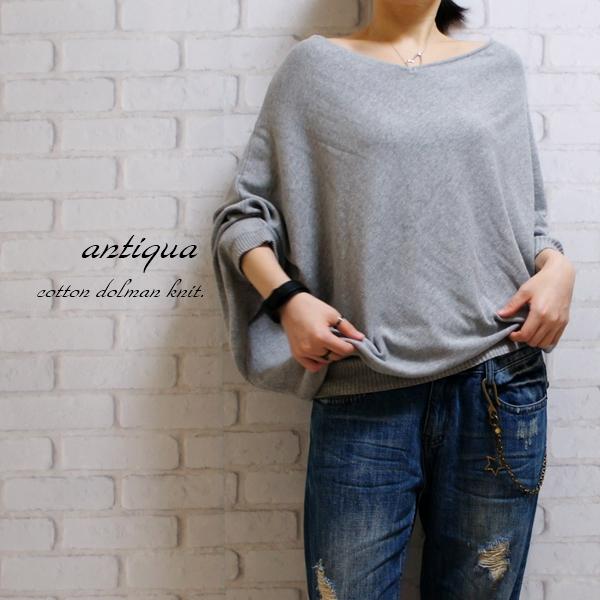 アンティカantiqua 上品アシメ綿ニット、変形デザイン天竺編み綿ニットトップス