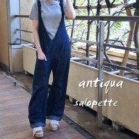アンティカantiqua女性が一番似合うお洒落感抜群。デニムサロペット##