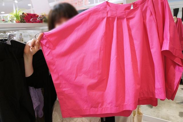 フェリシモ IEDIT[イディット]×牧野紗弥さん 女っぽさもカジュアルもかなえる パンツコーディネイトセット