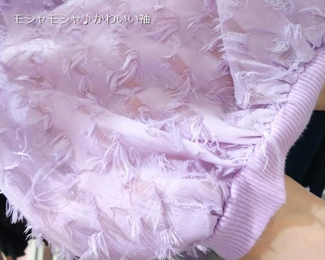 フェリシモ リブ イン コンフォート キュートな袖にひとめぼれ! 風が通り抜けるさわやかプルオーバー 3L 4Lサイズ