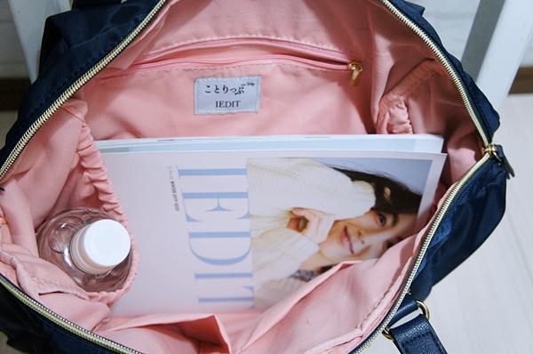 フェリシモIEDIT[イディット] ことりっぷとコラボ 旅のプロのアイデアを詰め込んだ軽量バッグ
