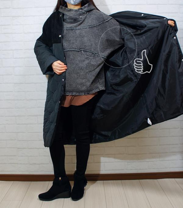 アンティカantiqua ボアキルトコート ブラック 袖位置