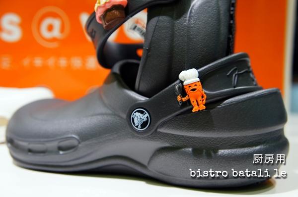 クロックス厨房用ワークシューズ 滑りにくい靴